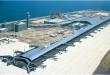 Quy mô của sân bay Phan Thiết từ hơn 5.000 tỷ lên hơn 10.000 tỷ đồng